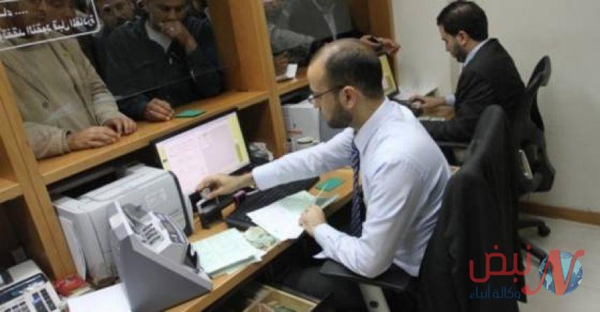 وزارة المالية: صرف دفعة من المستحقات بواقع 40 %